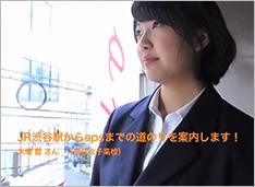 JR渋谷駅南改札東口~aps 道案内